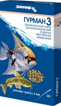 Корм для рыб Гурман -3 деликатес.30г