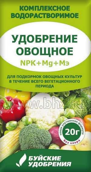 """Удобрение """"Овощное"""""""
