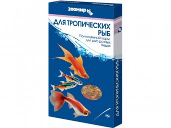 Корм для рыб Смесь для тропических рыб 15гр