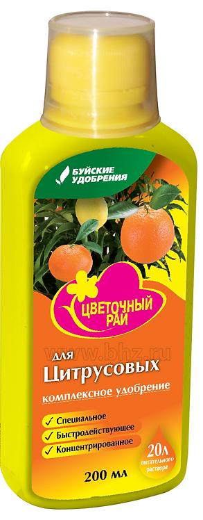 """ЖКУ """"Цветочный рай"""" для цитрусовых"""