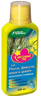 """ЖКУ """"Цветочный рай"""" для пальм, фикусов, юкки и драцен"""