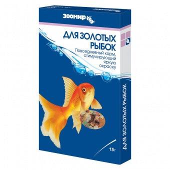 Корм для рыб Смесь для золотых рыб 15гр