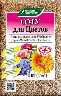 """ОМУ """"Для цветов"""""""