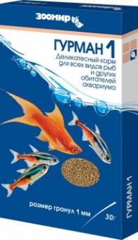 Корм для рыб Гурман -1 деликатес.30г