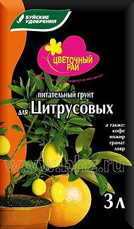 """Грунт питательный """"Цветочный рай"""" для цитрусовых"""