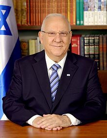 Jeremiah's prophecy against the President of Israel, Reuven Rivlin!