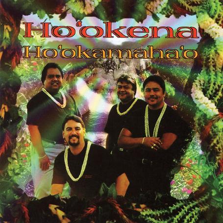 Hoʻokamahaʻo