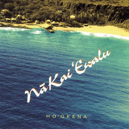 Nā Kai ʻEwalu