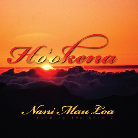Nani Mau Loa