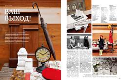 Mezonin magazine