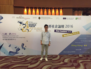 王仲傑 | 香港是否適合年青人參與社創?