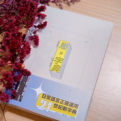 _DSC3201.jpg
