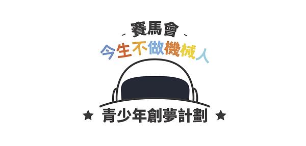 logo2020 outline-01.png