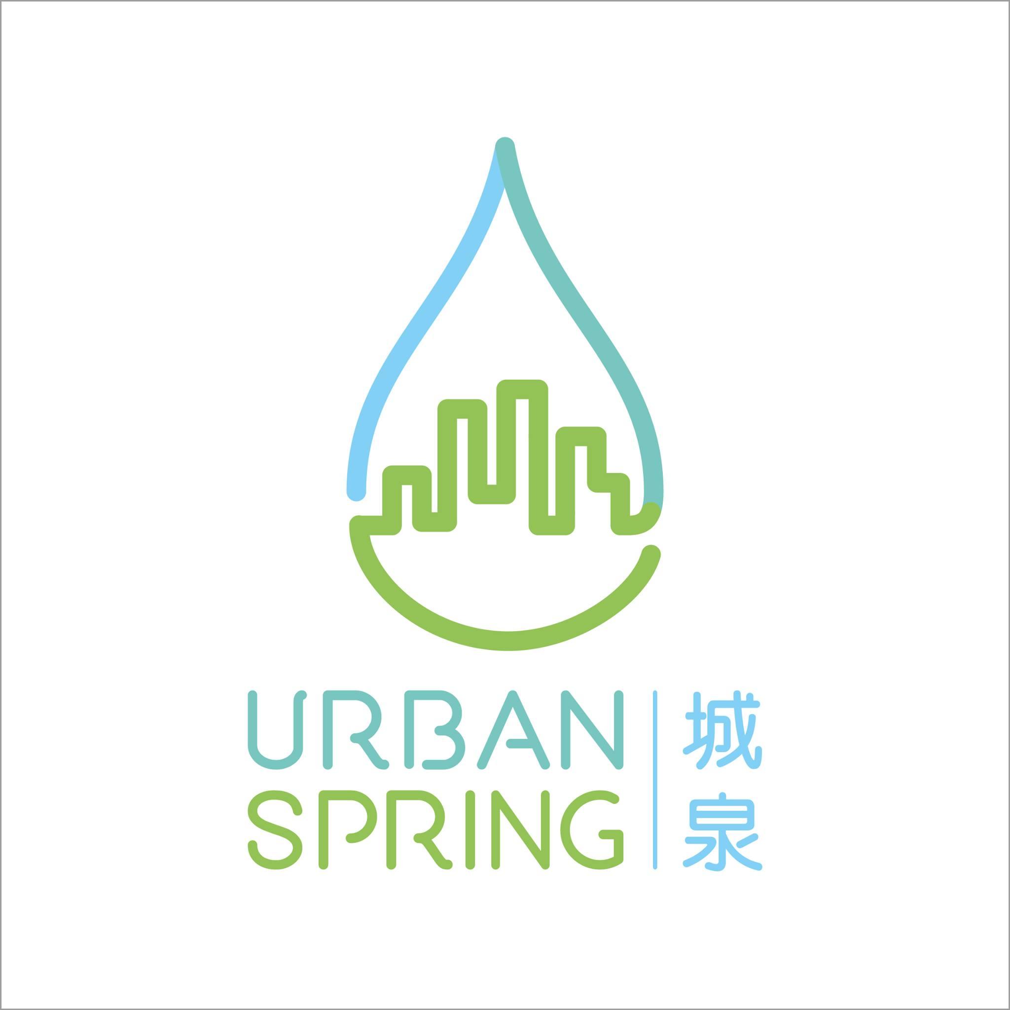 Urban Spring 環保講座系列