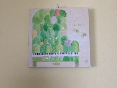 Tree&Piano