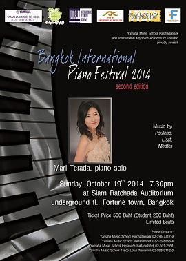 Thailand-concert-flyer.jpg