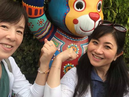 Friendship with Taiwan