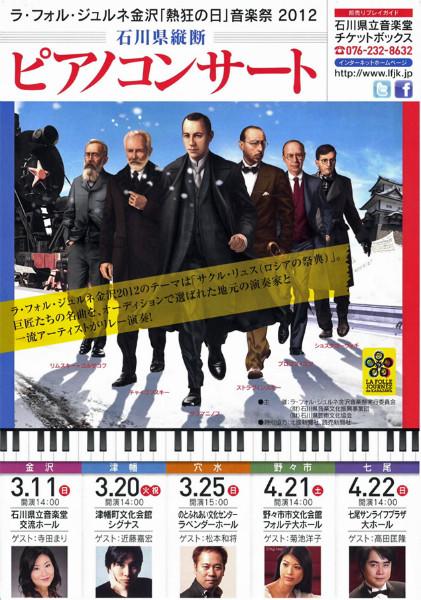 20120311-01-01.jpg