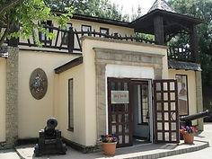Музей-Архипо-Осиповка-Геленджик.jpg