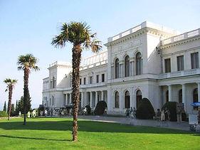 Ливадийский дворец.jpg