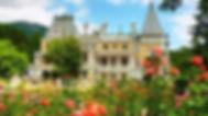 Массандровский дворец (1).jpg