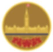 COIN B.jpg