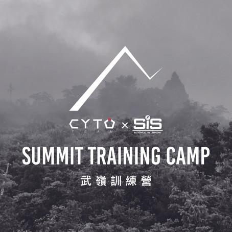 "Team CYTO x SiS Taiwan ""SUMMIT"" Training Camp"