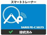 SMARTTRAINER_ANT+FEC.png