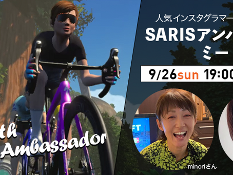Ride with SARIS Ambassador #3 開催!