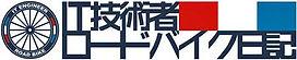 logo2019_4.jpg.pagespeed.ce.eEKuTrjqxz.j