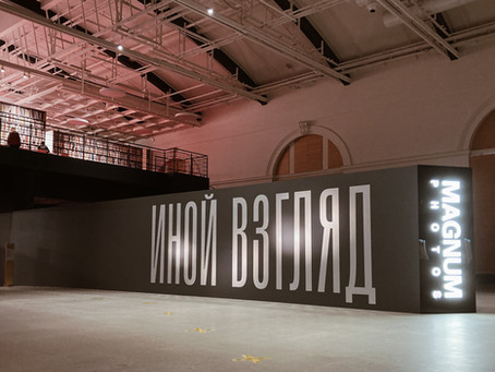A PORTRAIT OF RUSSIA BY THE MAGNUM AGENCY. Exhibition in Manege Exhibition Hall SPb.
