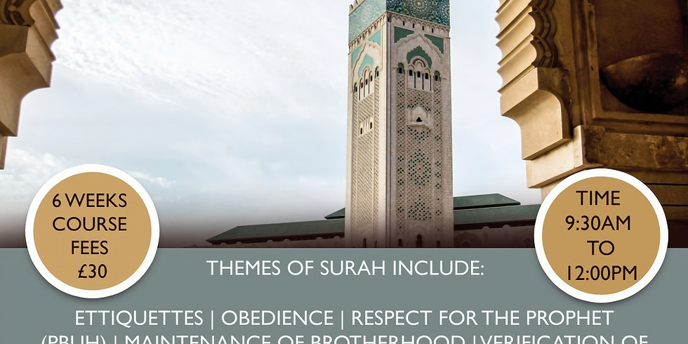 Surah Al-Hujuraat - Instructor: Sister Yasmin Khan