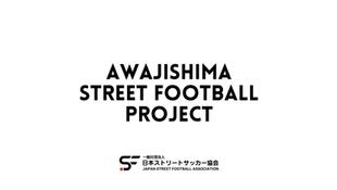 AWAJISHIMA STREET FOOTBALL PROJECT