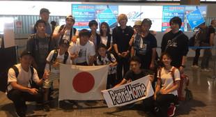 世界大会へ日本代表9名が出発