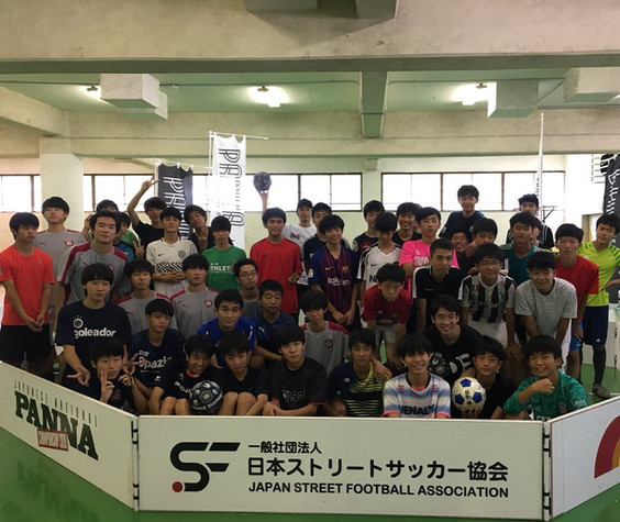 seigakuin-sakuragaokahighschool.jpg
