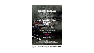 JSA COMPETITION-PANNA-CHALLENGE&YOUTHのスポンサーについて