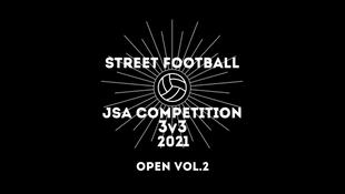 JSA COMPETITION 2021 TOKYO 3v3 OPENのVOL.2動画を公式YouTubeにアップしました。
