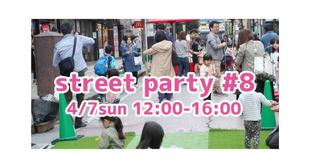 4/7(日)JR柏駅東口ハウディーモールにてストリートサッカーケージ設置のお知らせ