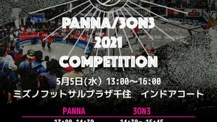 5月5日(水)JSAcompetition PANNA&3ON3開催