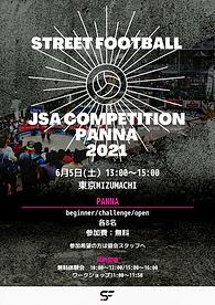 JSA_compe_mizumachi20210605.png