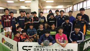 2月8日土曜日聖学院高校/大智学園高校サッカー部合同体験会開催