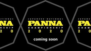 第3回全日本PANNA選手権大会について