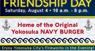 アメリカ海軍横須賀基地出展のお知らせ