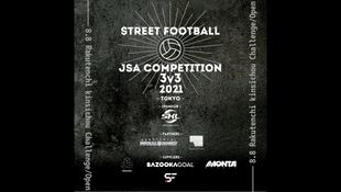 JSA COMPETITION 2021-3v3-CHALLENGE&OPENスポンサー