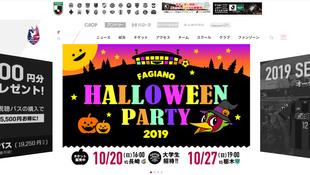 10月20日(日)明治安田生命J2リーグファジアーノ岡山ホームゲーム出展のお知らせ