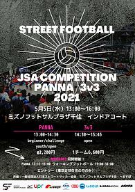 JSA_mizuno20210505.png