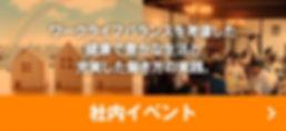shanai-event (1).jpg