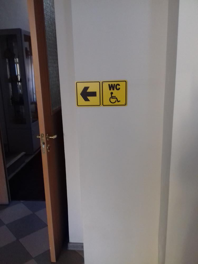 Направление движения в санитарную зону.j