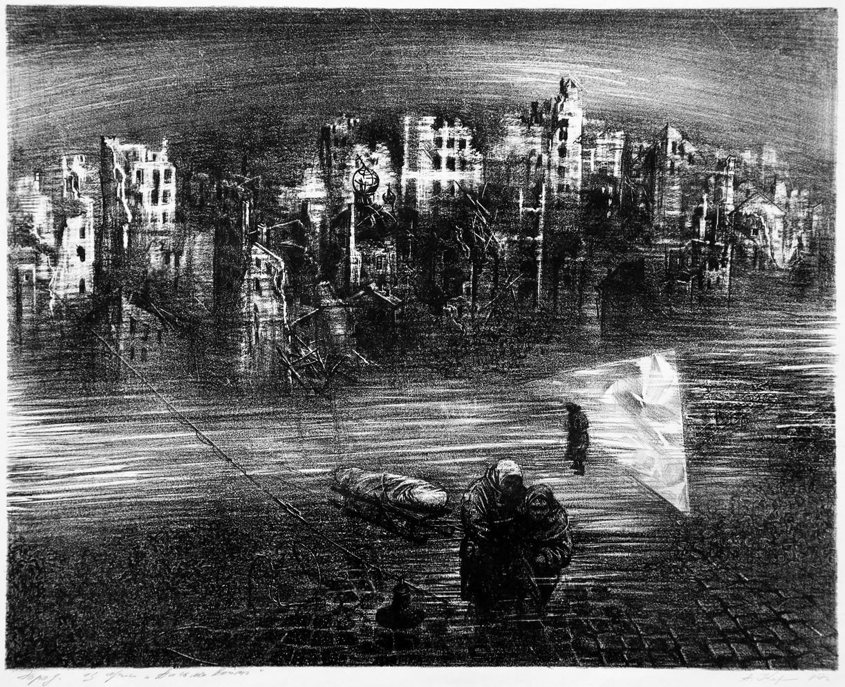 Город. Из серии Письма войны. бум., литография. А.А. Корольчук