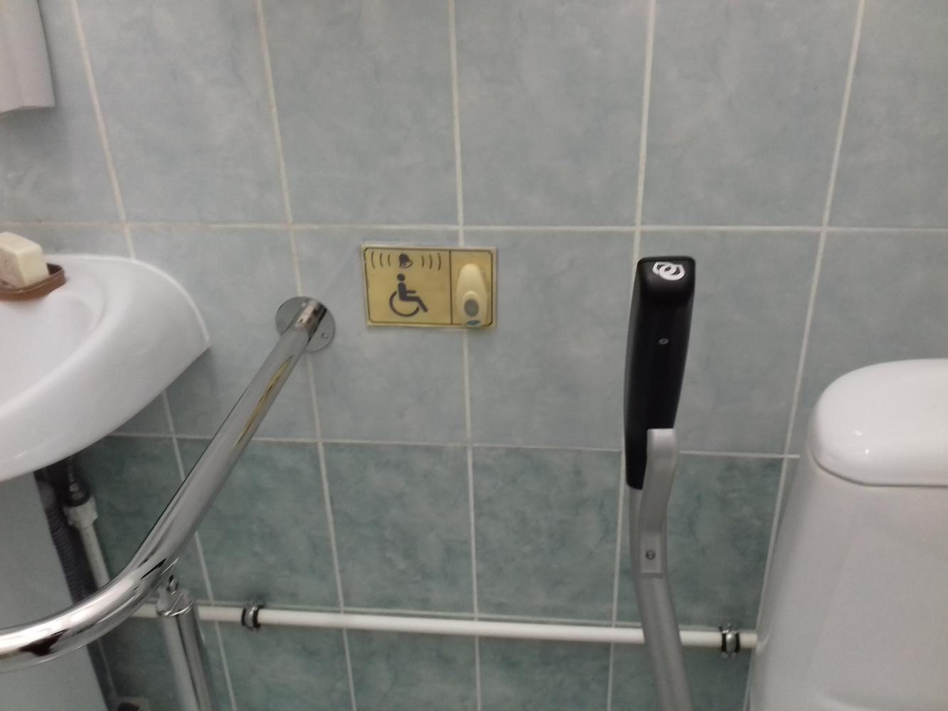 Тревожная кнопка в санитарной зоне